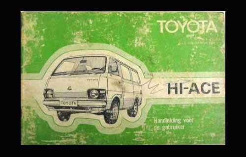 Bedienungsanleitung Toyota HiAce H11